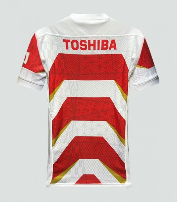 Camiseta rugby Japón